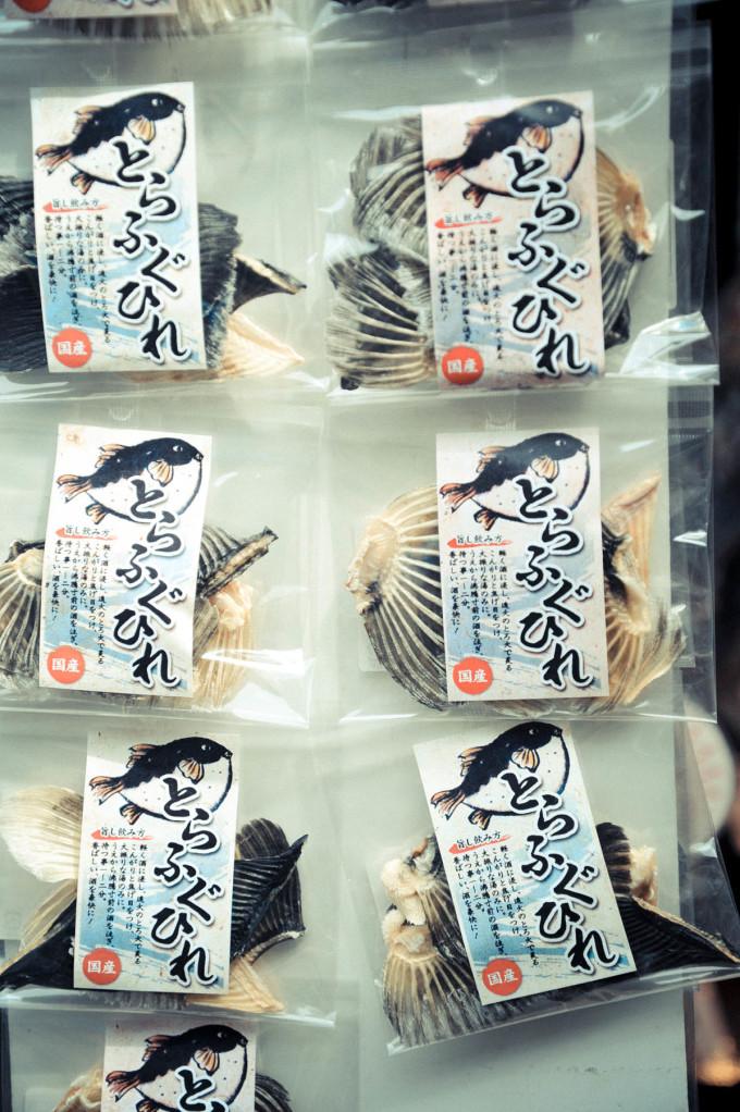 東京·美食物語 52