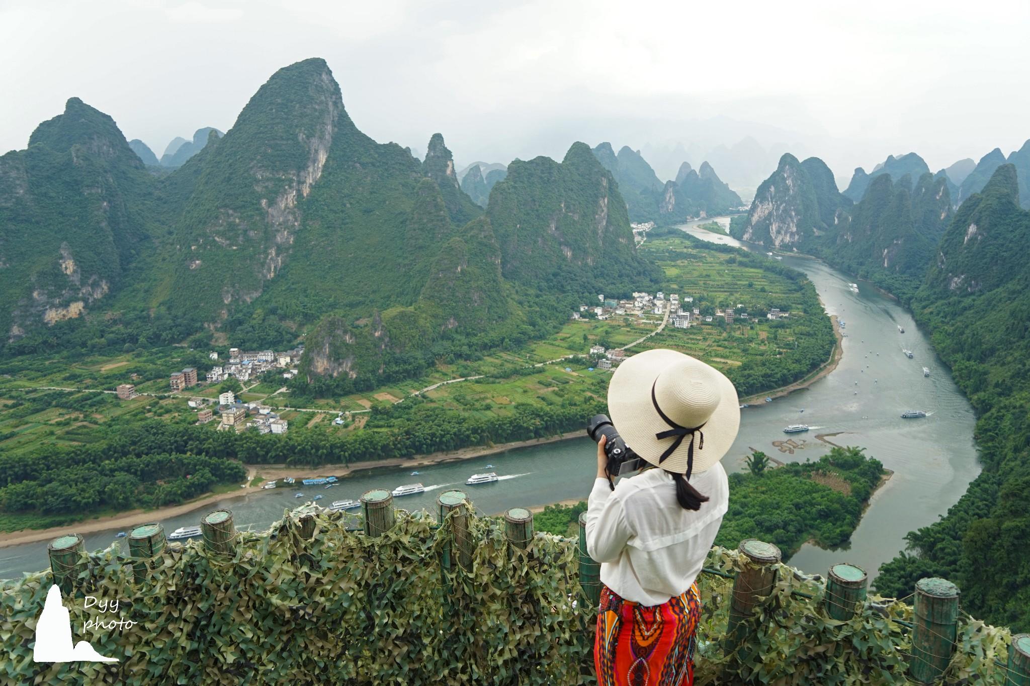 YangShuo XiangGong Hill