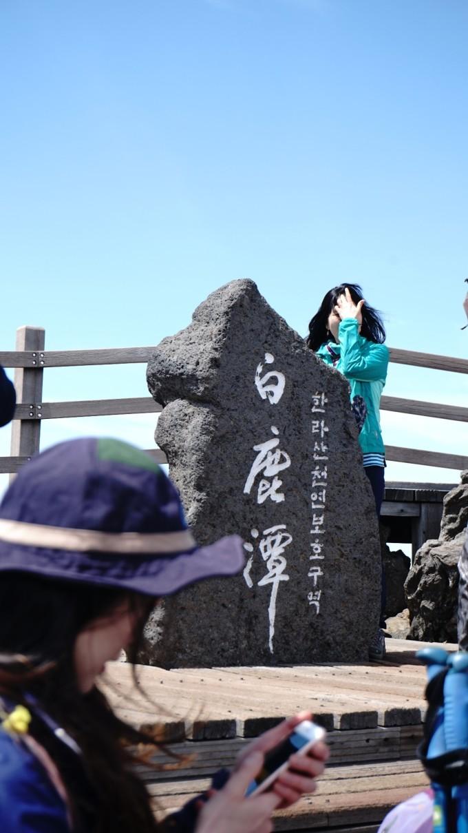 山與海,春與濟州,一個人的小眾之旅 130