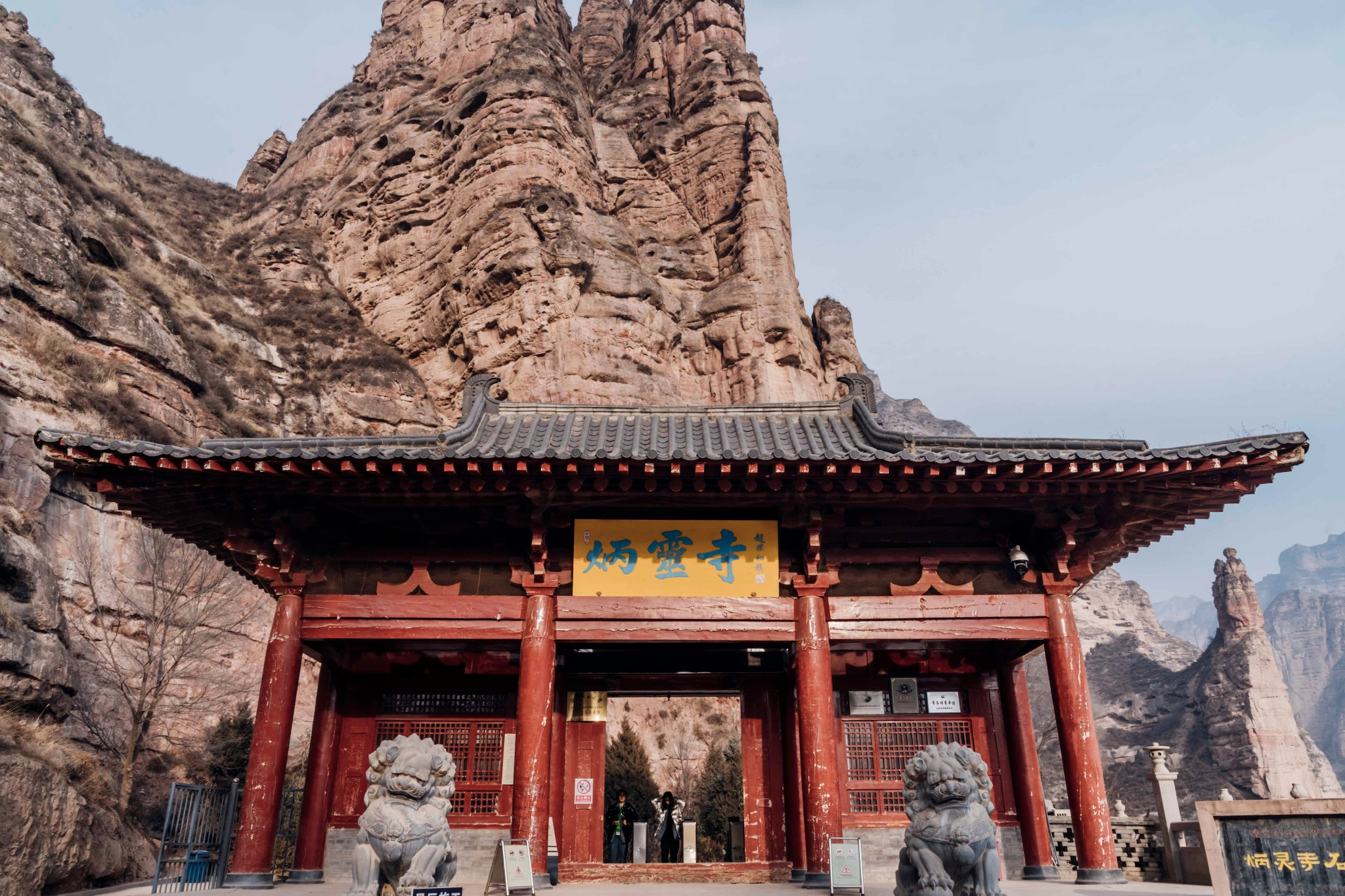 bingling temple grottoes