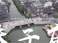 南京地图, 南京旅游地图, 南京旅游景点地图