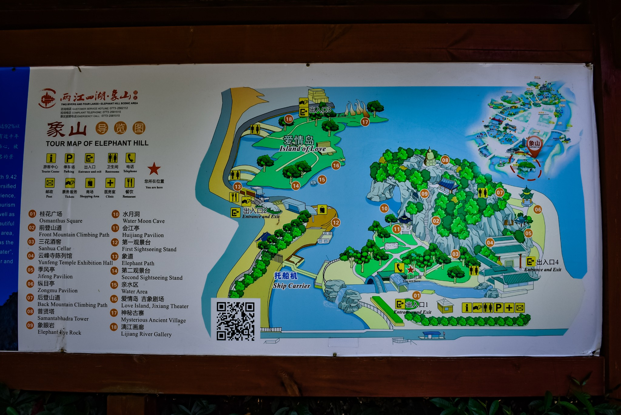 GuiLin Elephant Trunk Hill tourist map