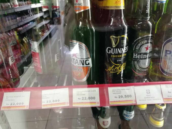最便宜的酒_最便宜的酒 酱香酒