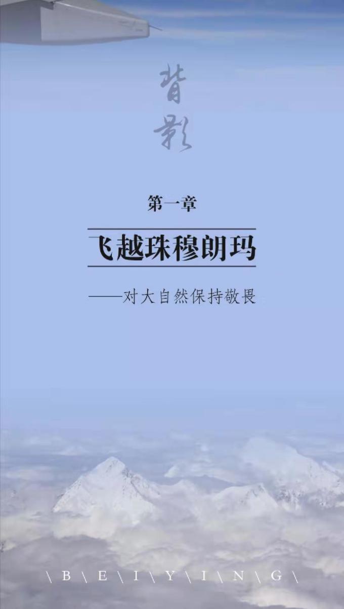 作文:晒出我的一首歌doc下载_爱问共享资料