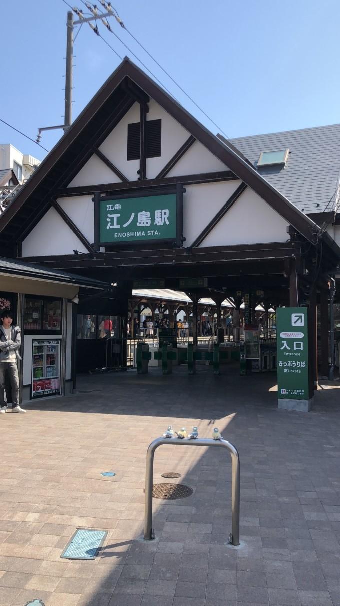 東京自助遊攻略