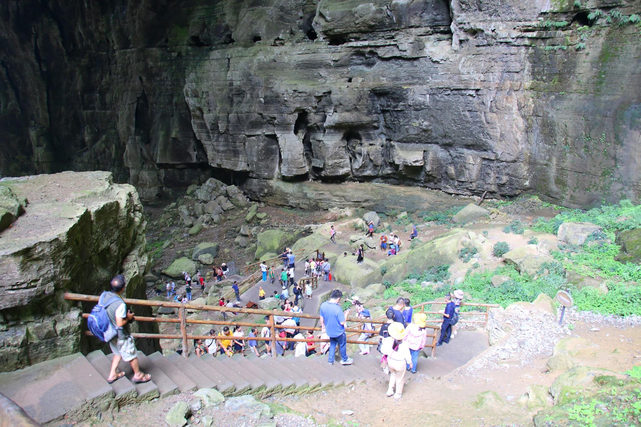 Chongqing wulong Karst Tours