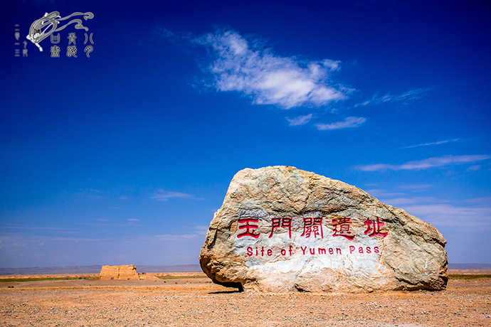 GanSu yumenguan Tours