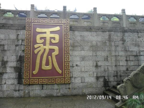 人口稠密工业局发展较早_人口普查