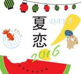 DAY 3 台场·浅草·新宿