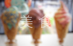 悉尼美食-Coffee Club