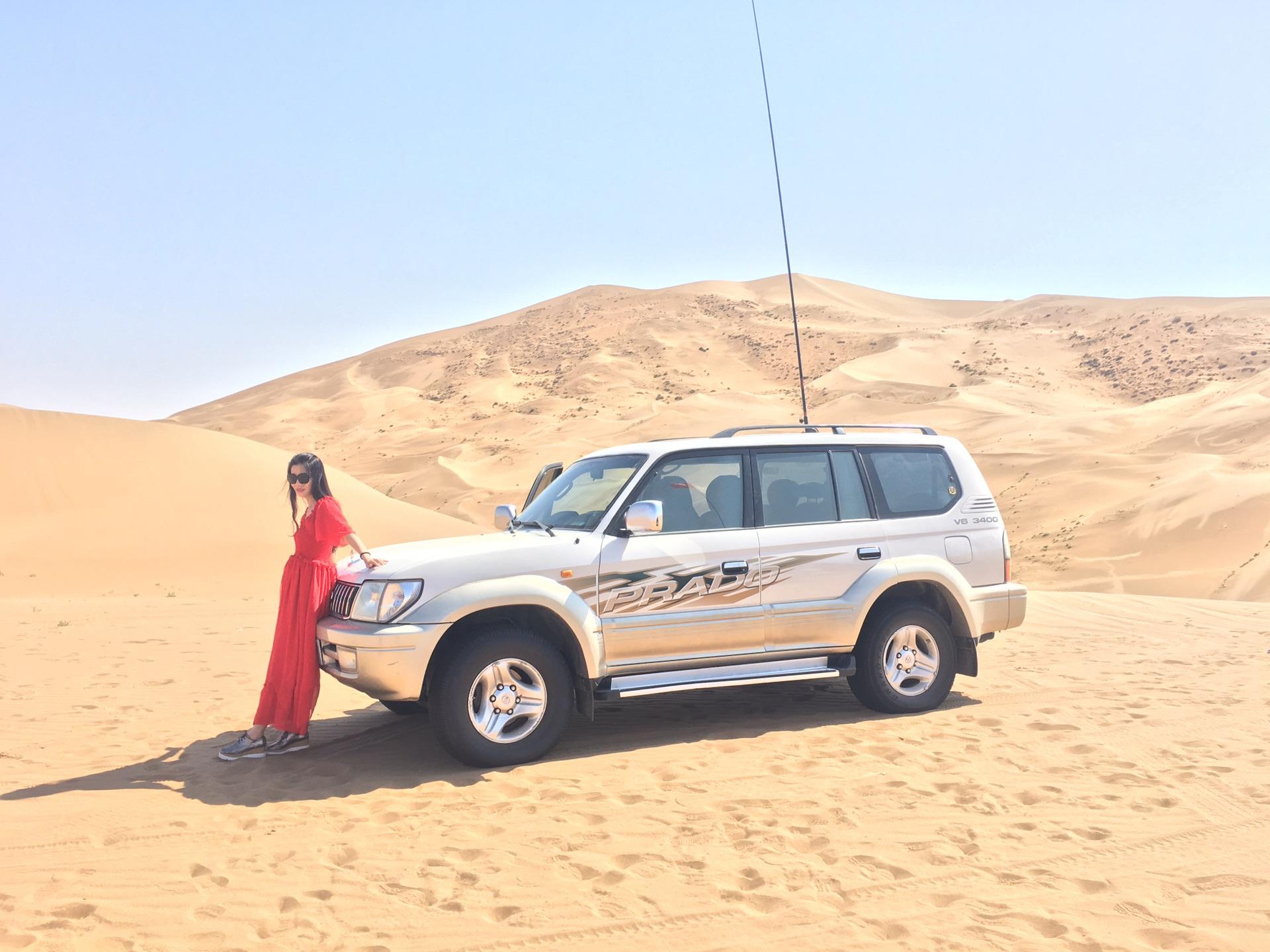 巴丹吉林沙漠,世界上最美的沙漠,沒有之一