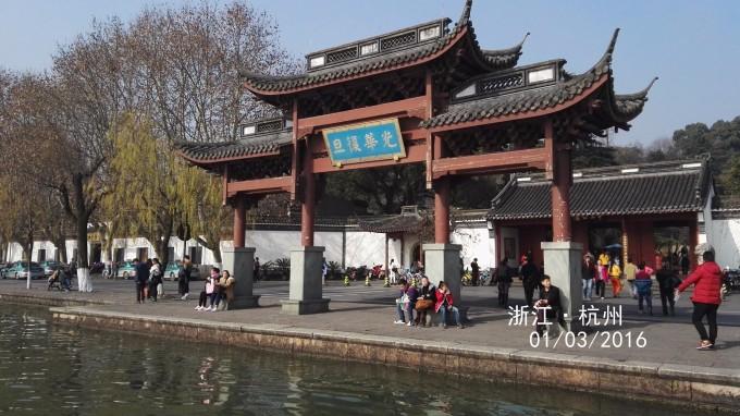 西湖楼外楼人均消费_楼外楼杭州西湖店